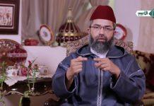 د. البشير عصام يكتب: من جنى اليراع.. فقهُ الدوامة الشَّرَكية..