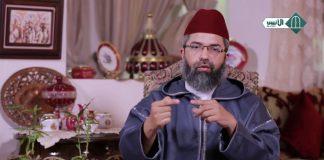 نفحات نبوية || حلقة 13 || الشكر - الشيخ البشير عصام