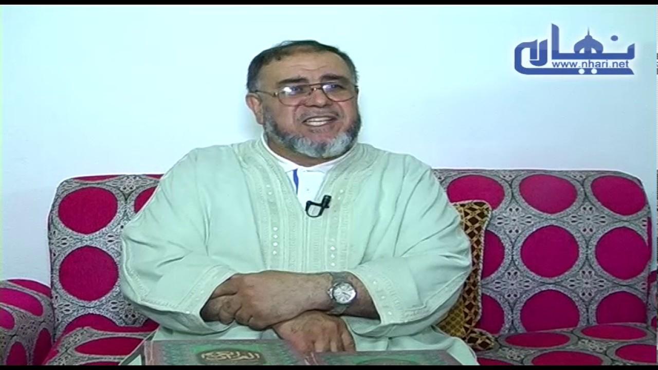 فيديو.. الشيخ عبد الله نهاري يوجه نصيحة لأبناء الجالية المسلمين