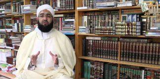 """حديث الجمعة: """"ذنوب المتدينين"""" - الشيخ الحسن الكتاني"""