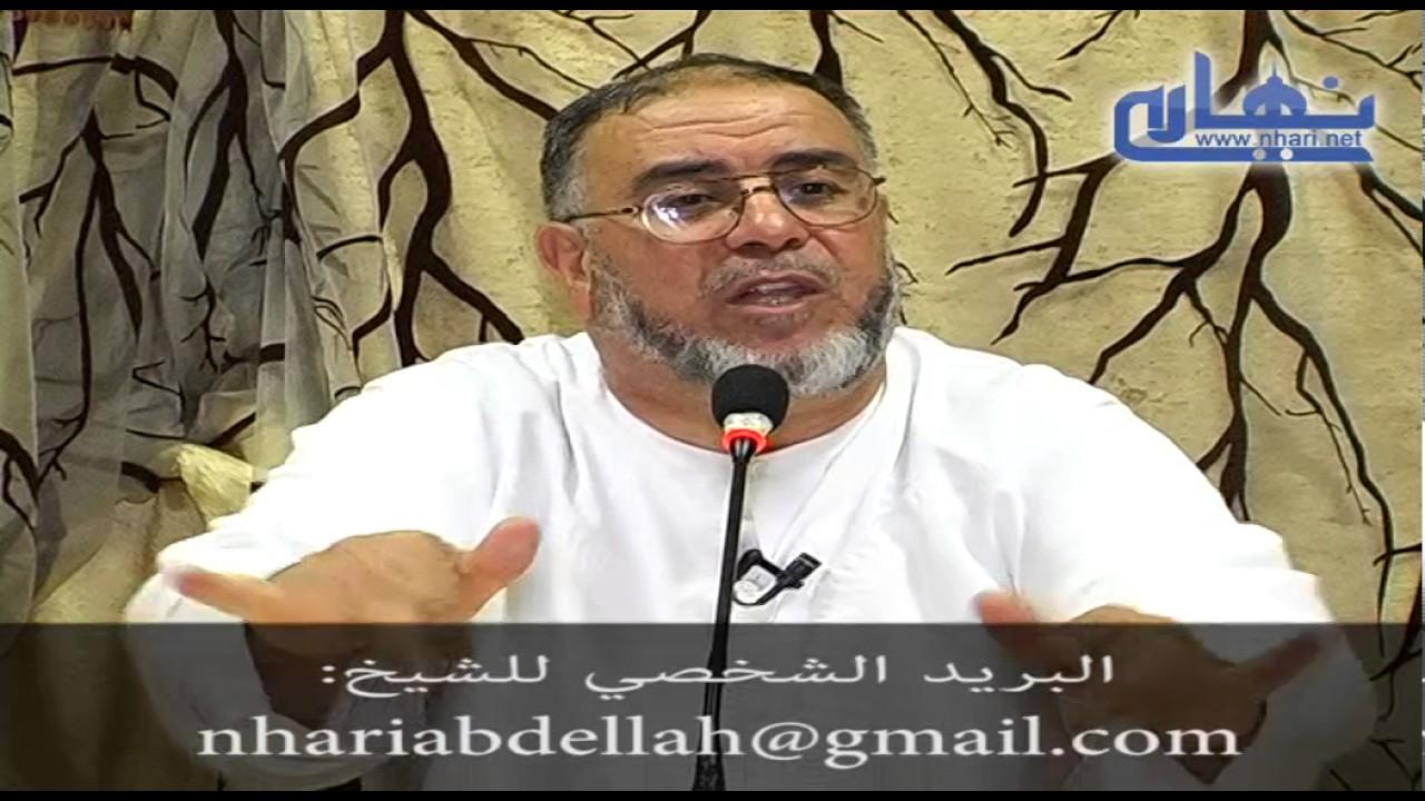 الشيخ عبد الله نهاري ما حكم الحديث مع الفتيات في الفايسبوك