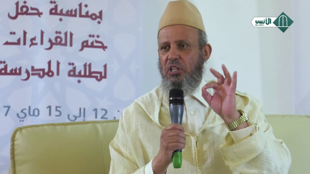 فيديو.. فضل عشر ذي الحجة وأحكام العيد والأضحية - الشيخ د. زين العابدين بلافريج