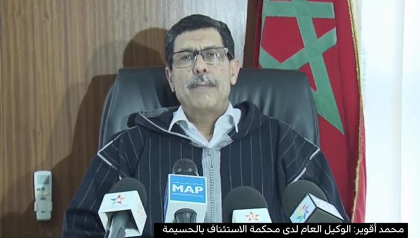الوكيل العام للملك بالحسيمة يوضح حقيقة تواجد عبد الحفيظ الحداد بالمستشفى