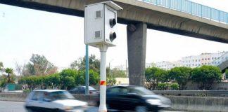 روبورتاج.. كيف يتم ضبط مخالفات السرعة بالرادار الثابت؟