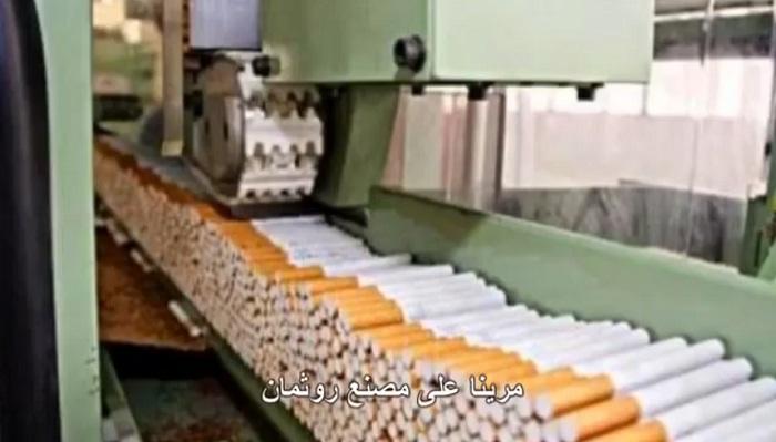 التبغ يحصد أرواح 8 ملايين سنويا