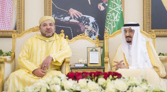 لهذا غاب الملك محمد السادس عن القمة الإسلامية الأمريكية