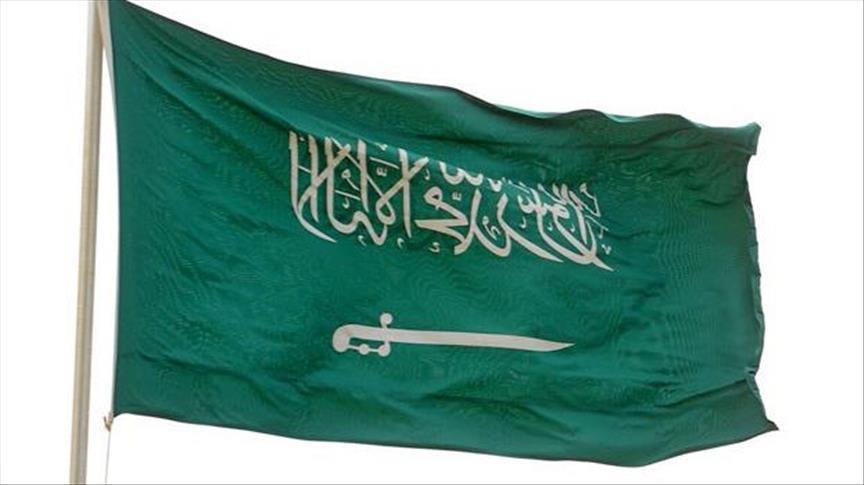 هيئة البيعة السعودية تجتمع لاختيار وليا لولي العهد