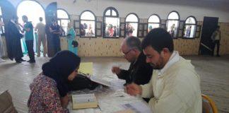 المسابقة السنوية في تجويد القرآن الكريم بفاس برسم سنة 1438هـ من تنظيم أساتذة التربية الإسلامية بفاس