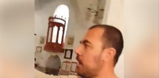 وكيل الملك لدى محكمة الاستئناف بالحسيمة يأمر بفتح بحث في احتجاج الزفزافي داخل المسجد