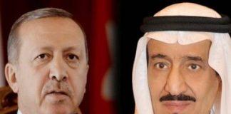 كيف سترد تركيا على دعم سعودي للأكراد إثر الأزمة مع قطر؟