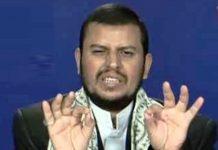 بيان هيئة علماء اليمن حول تغيير الحوثيين للمناهج التعليمية