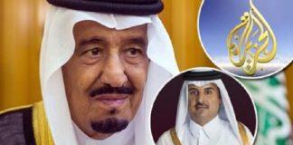 """السعودية تغلق منفذها البري الوحيد مع قطر """"نهائيًا"""""""