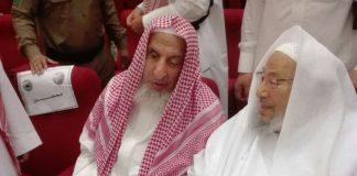 بعد أن صنفته السعودية إرهابيا رابطة العالم الإسلامي تعلق عضوية القرضاوي