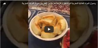 فيديو طريف.. فرحة القطريين بجودة الدلاح والبطيخ المغربي