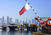 قطر ستعيد رسوم استقدام 30 ألف عامل