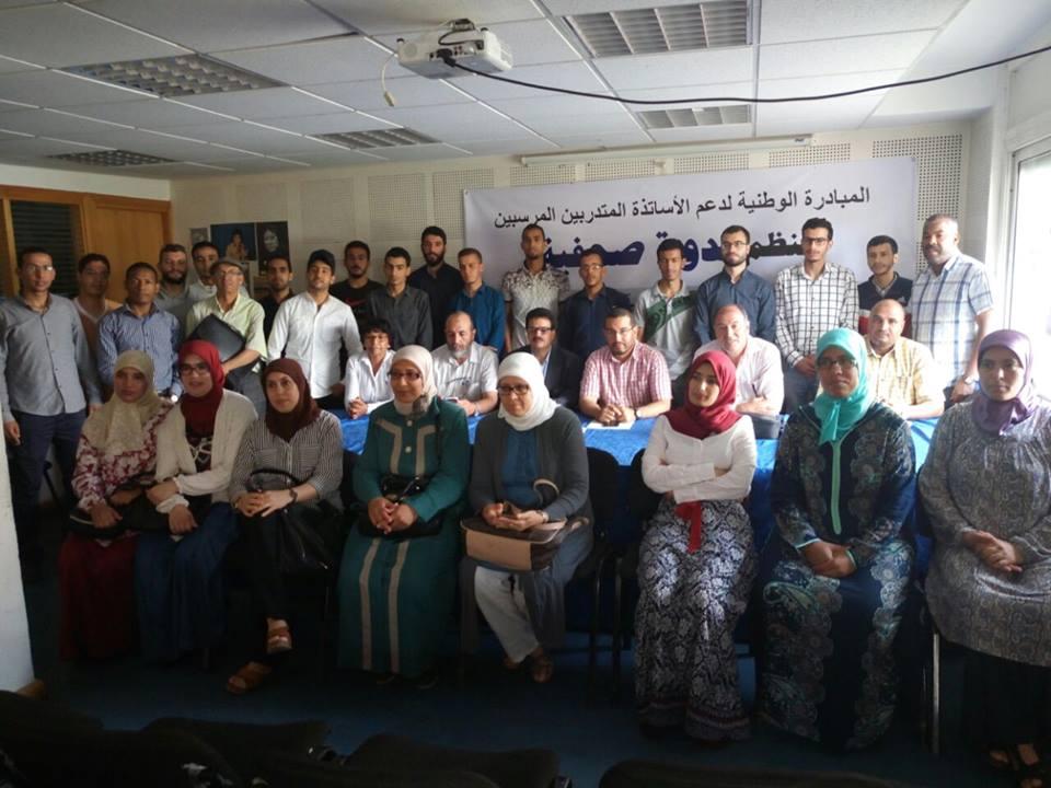 المبادرة المدنية لدعم المرسبين تعلن عن انطلاق برنامج نضالي