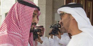 مجلس تنسيق للسعودية والإمارات.. أين البحرين؟