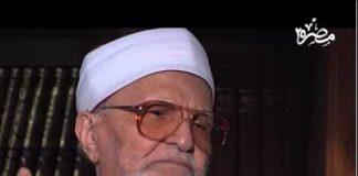 الشيخ الراوي -رحمه الله- يحكي عن حرق المصاحف في سجون الهالك جمال عبد الناصر