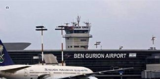 """""""السعودية"""" ترد على صورة طائرة تحمل شعارها في مطار إسرائيلي"""