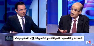 فيديو.. موقف حزب العدالة و التنمية من الاحتجاجات الاجتماعية بالحسيمة!