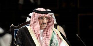 """""""هيومن رايتس"""" تطالب السلطات السعودية بالكشف عن وضع الأمير محمد بن نايف"""
