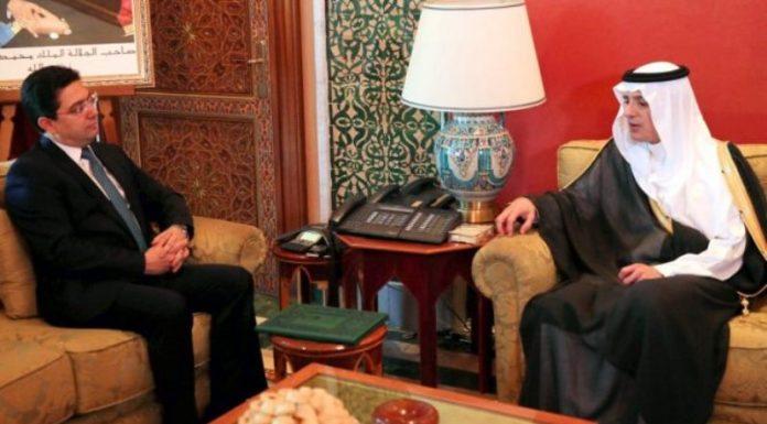 الملك يرسل بوريطة في جولة خليجية ورسالة شفوية لعاهل الإمارات