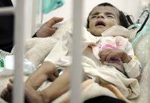 الصحة العالمية: وصول 200 طن أدوية ومستلزمات طبية إلى اليمن
