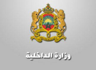 وزارة الداخلية من حقها توجيه شكاية للمصالح المختصة في حال تعرضها للإهانة والسب