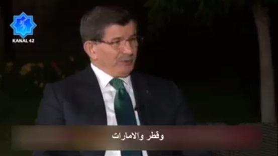 فيديو.. أحمد داود أوغلو: لهذه الأسباب لن تتخلى تركيا عن قطر