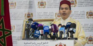 """المغرب يرفض نظر محكمة جنوب إفريقية بدعوى قدمتها """"البوليساريو"""""""