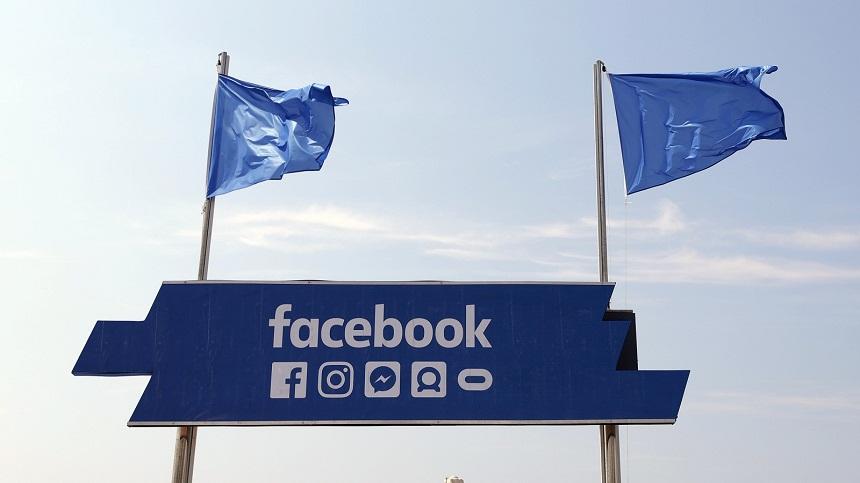 رغم الفضائح والاختراقات.. فيسبوك لا تزال تنمو ببطء ولكن بثبات