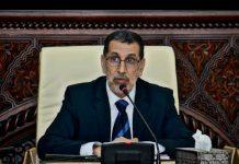 فيديو.. العثماني يتحدث عن أهمية التعليم الأولي في افتتاح المجلس الحكومي