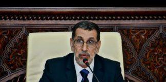 سعد الدين العثماني: لابد من إنشاء وحدة تتبع مختلف البرامج الحكومية ووحدة لتقييمها