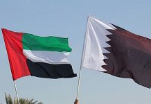 قطر: لا نريد التصعيد مع الإمارات وحقوق مواطنينا هدفنا