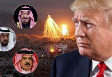 هل يختلف موقف الدول الإسلامية من الإرهاب والتطرف عن الموقف الأمريكي والصهيوني؟؟