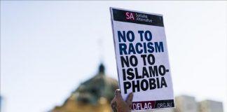 """حفل فكاهي في لندن يعلن أسماء الفائزين بـ""""الإسلاموفوبيا"""".. فمن هم؟!"""