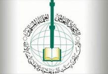 الاتحاد العالمي لعلماء المسلمين يبارك لأردوغان فوزه بالانتخابات