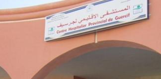وزارة الصحة تكشف حقيقة الابتزاز بقسم الولادة بالمستشفى المحلي بجرسيف