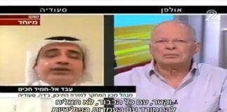 إعلامي سعودي على القناة الثانية العبرية: سوف نجفف إرهاب حركة حماس والجهاد الإسلامي..