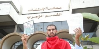 3 سنوات سجنا وغرامة لكل من كرطومي ومصور فيديوهاته المهاجمة للقضاة