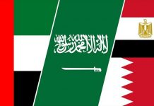 تصعيد.. قطر تحظر تداول منتجات دول المقاطعة