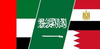 قطر: تسلمنا مطالب دول الحصار ونعكف على دراستها