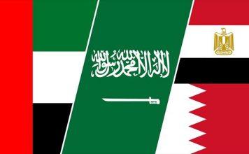 قطر تعتمد على 4 أوراق قوة.. ودول المقاطعة تمتلك 4 ملفات للتصعيد