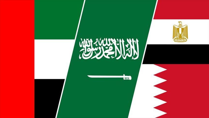 """قطر تتقدم بمذكرة لـ""""العدل الدولية"""" ضد دول الحصار"""