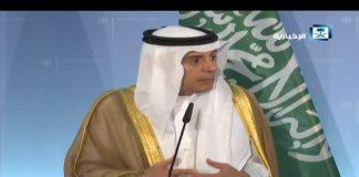"""وزير الخارجية السعودي: لبنان لن ينعم بالسلام ما لم يتخلى """"حزب الله"""" عن سلاحه"""