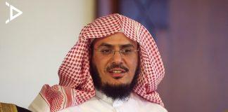 الفيديو.. التعريف بموسوعة التفسير بالمأثور - د. عبد الرحمن الشهري