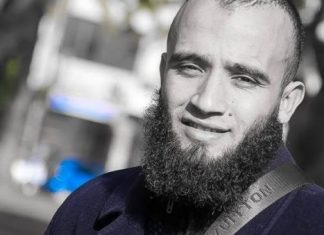 """إحالة المرتضى إعمراشا على مكتب """"البسيج"""" للتحقيق معه في ملف يتعلق بالإرهاب"""