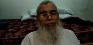 وفاة والد المرتضى اعمراشا -رحمه الله- بعد إحالة ابنه على قانون الإرهاب