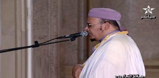 قراءة رائعة من صلاة العشاء والتراويح للشيخ عمر القزابري الليلة 10 رمضان 1438