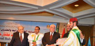 حمزة العسري وسعيد فافا مغربيان ضمن الفائزين في المسابقة العالمية لحفظ وتفسير القرآن الكريم في مصر